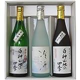 八重壽 清酒720ml詰3本入 白神山地の四季・冷酒セット Y-30 飲み比べ