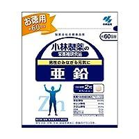 小林製薬 小林製薬の栄養補助食品亜鉛120粒×2