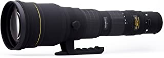 Sigma 300-800mm f/5.6 EX DG HSM APO IF Ultra Telephoto Zoom Lens for Sigma SLR Cameras