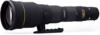 Best sigma 300 800 Reviews
