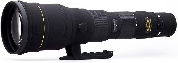 Best 800mm lens sigma Reviews