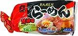 MIYAKOICHI 3 raciones de 200 g de fideos Ramen precocidos, sabor salsa de soja 1410 ml - Lot de 2