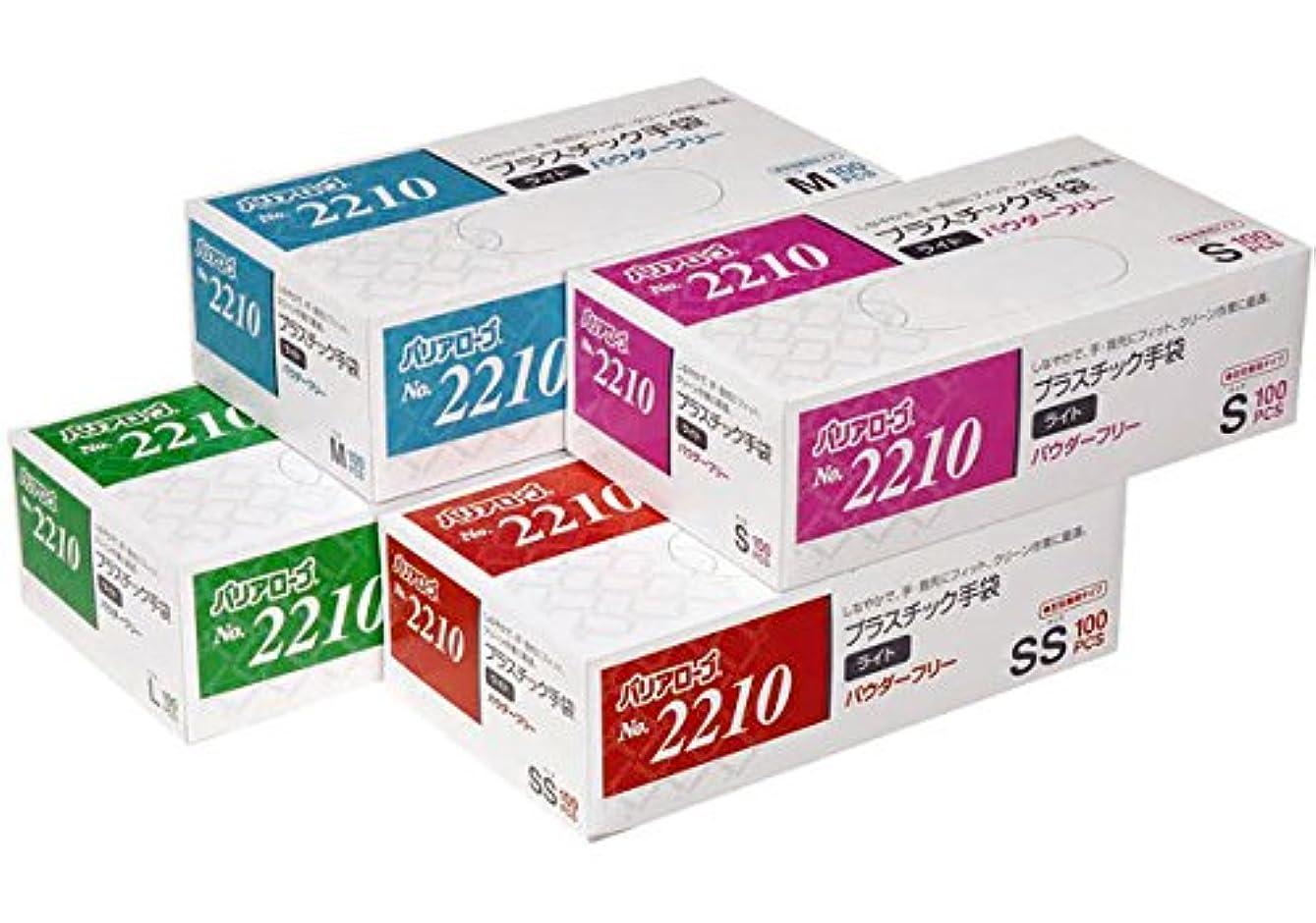 巧みな切り刻む行リーブル バリアローブ No.2210 プラスチック手袋ライトPF Mサイズ(100枚入×20箱) 1ケース