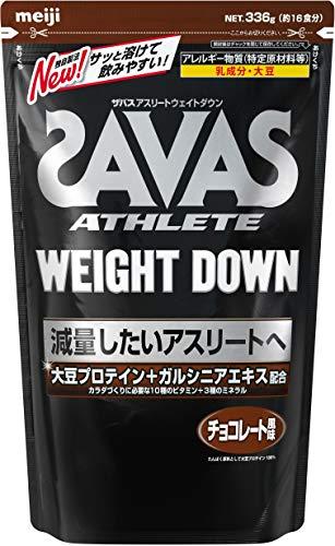 明治 ザバス(SAVAS) アスリート ウェイトダウン(ソイプロテイン+ガルシニア)チョコレート風味 【16食分】 336g