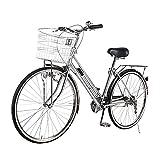 QIU 26-Zoll-Frauen-Fahrrad, City-Fahrrad von 160 cm, Fahrradlicht, 21-Gang-Gang, Damen-City-Bike,...
