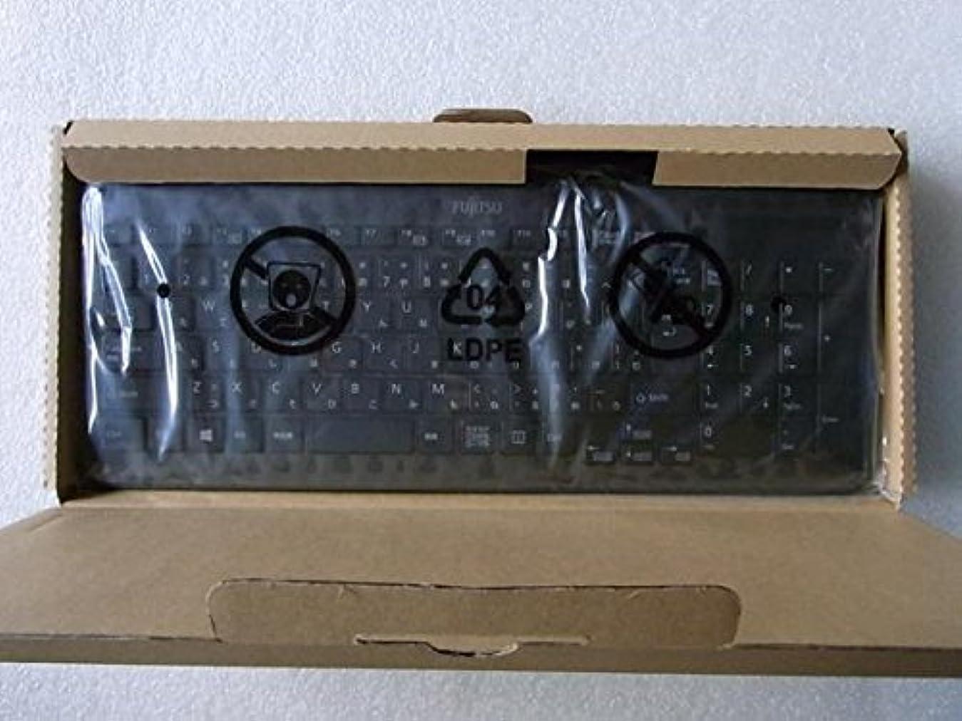 敬礼合併症ポテト富士通純正 USBキーボード SK-9022 ブラック テンキー付き アイソレーションタイプ