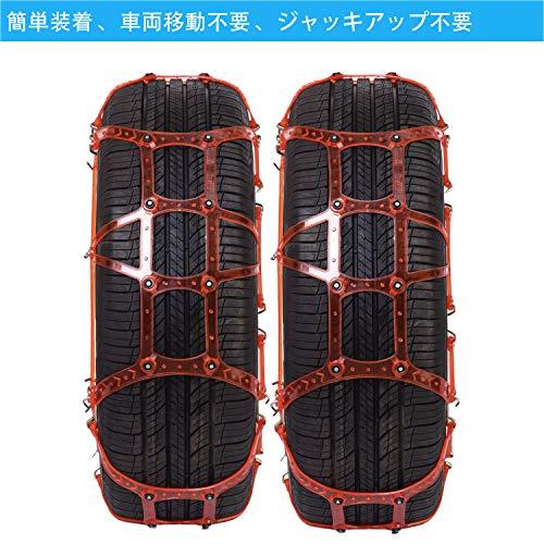 V2king非金属タイヤチェーン 車のチェーン スタッドレス ジャッキアップ不要 簡単装着 タイヤ滑り止め 日本語取扱説明書 VK-ST50適合:155/70R15 165/60R15 165/65R15 165/70R14 175/55R15 175/6