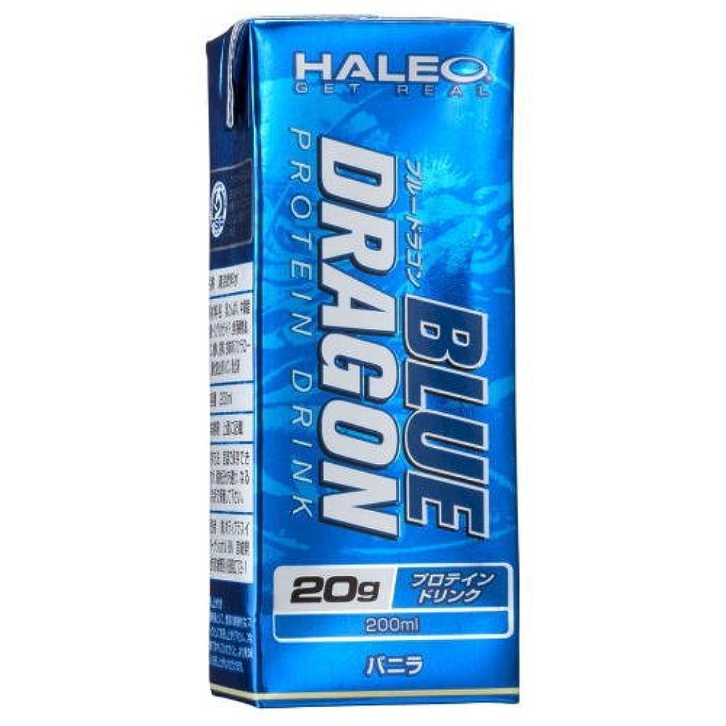 キャンディー乱す縞模様の(HALEO) ブルードラゴン 1パック(200ml) x1ケース(24パック入り) バニラ