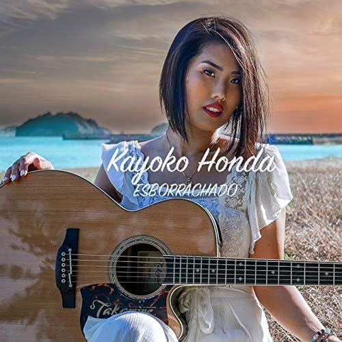 Kayoko Honda