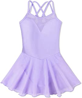 Best ballet leotards with skirts attached Reviews