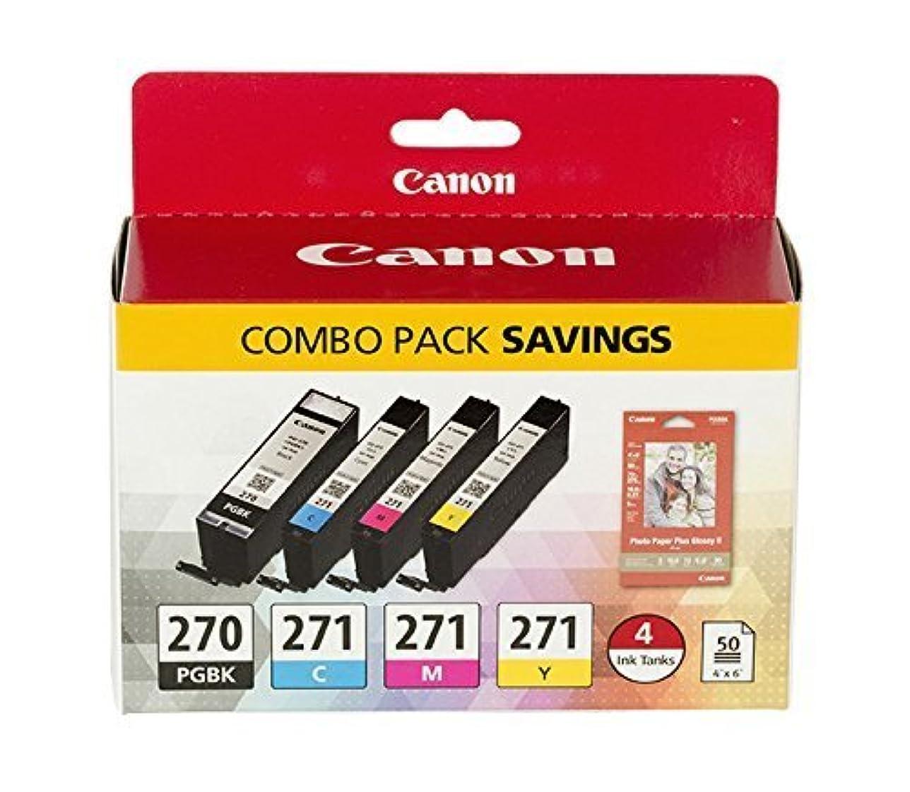 ジャンク略語マットCanon PGI-270/CLI-271 w/ Paper Combo Pack, Compatible to MG7720,MG6820,MG6821,MG6822,MG5720,MG5722,MG5721 [並行輸入品]