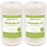 Rruizeマクラメ ロープ 紐 糸 ナチュラルコットン 直径約3mm 編んで、100%天然染料使用 (アイボリー, 200m*2)