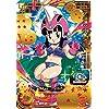 スーパードラゴンボールヒーローズ UM10-016 チチ:少女期 UR