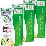 ハダカラ hadakara ボディソープ 保湿+サラサラ仕上がりタイプ グリーンシトラスの香り 詰替え用 340ml×3個