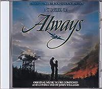 オールウェイズ オリジナル・サウンドトラック盤
