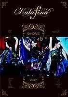 Kalafina 9+one at 東京国際フォーラムホールA [DVD]
