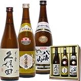 新潟銘酒飲み比べ720mlx3本ギフトセット 越乃寒梅別撰、久保田千寿、八海山本醸造