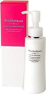 プラセンタ 乳液   ヒアルロン酸 高濃度プラセンタ   ターンオーバー 敏感肌 保湿