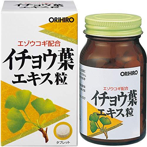 オリヒロ オリヒロ オリヒロ イチョウ葉エキス粒 1セット(24日分×2個) 120g(約480粒) サプリメント