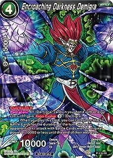 Dragon Ball Super TCG - Encroaching Darkness Demigra - P-116 - PR - Promos