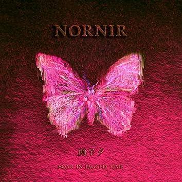 Nornir