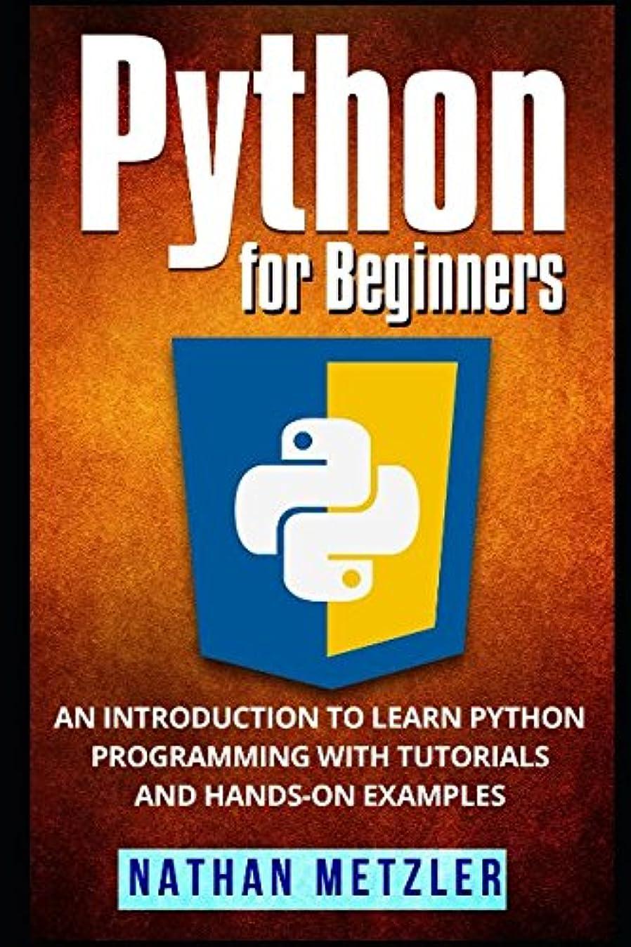 哲学める悲劇的なPython for Beginners: An Introduction to Learn Python Programming with Tutorials and Hands-On Examples