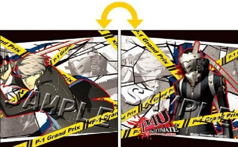 Die (auf Yu Ming) 4. Di Ultimative in Mayonaka Arena Mini-Kissen Held persona (Japan-Import)