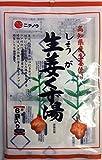 ニチノウ 生姜くず湯(15g×6P)×5個