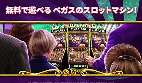 『Willy Wonka Slots - ラスベガスのカジノの無料スロットマシンとクラシック映画をモチーフにしたボーナスゲーム』の2枚目の画像