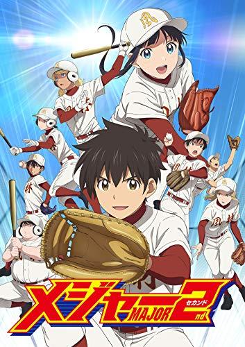 メジャーセカンド始動! 風林中野球部編DVDBOXVol.2