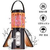 蚊取り器 Lukasu 2020新型電撃蚊取り器 UV光源誘引式 薬剤不要 蚊取り&照明両用 LEDランタン 電池別売 IP67生活防水 アウトドア 室内用
