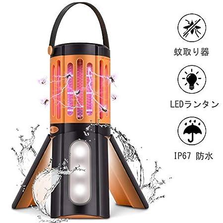 【7/7まで】Lukasu 乾電池式、電撃蚊取り器&LEDランタン IP67防水&吊り下げ式&据え置き式両用 1,192円送料無料!