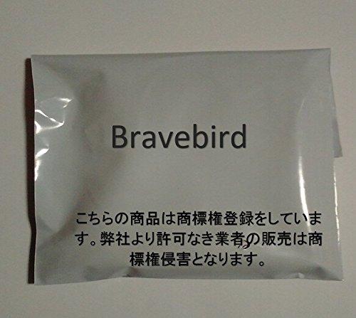 『Bravebird コスプレ ベルト 男女共用 進撃の巨人 紋章 自由の翼 紋章調査兵団 エレン アルミン ミカサ リヴァイ アッカーマン (フリーサイズ)bb135』の6枚目の画像