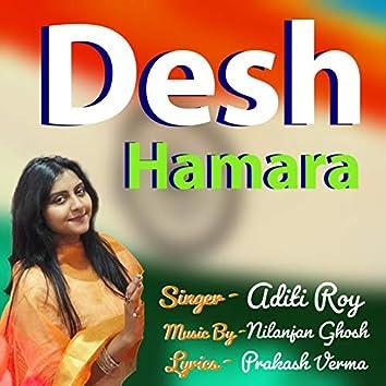 Desh Hamara