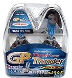 GP Thunder 7500k 9006 Halogen Headlight Bulbs