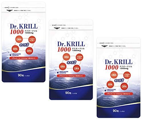 ドクタークリル1000mg 高濃度 オメガ3脂肪酸 南極オキアミ クリルオイル サプリメント 90カプセル 30日分 (3袋)