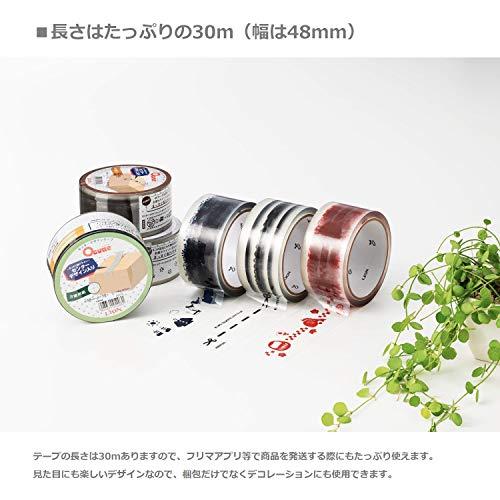 ライオン事務器OPPテープ48mm×30mセンターデザインオクッテOT-30キリトリ線25205