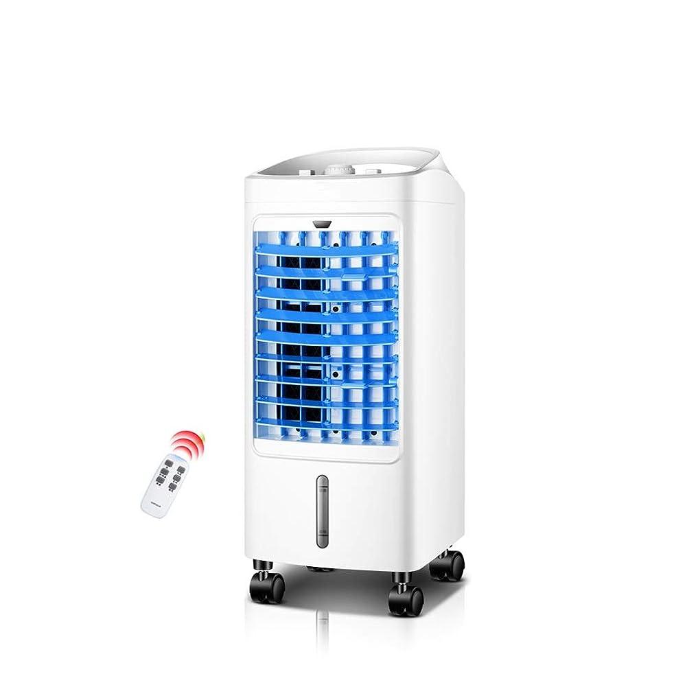等生息地五LPD-冷風機 ポータブル蒸発エアコンタワーコールドエアクーラーファン モバイルエアコンリモコン4Hタイミング4.5L広角エア供給 精製 (Color : Blue2)