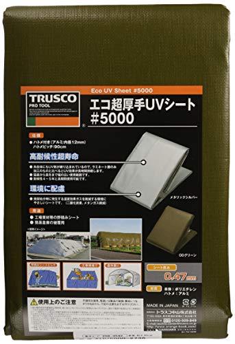 TRUSCO(トラスコ) エコ超厚手UVシ-ト#5000 ODグリーン 2.7m×3.6m TUV5000-2736