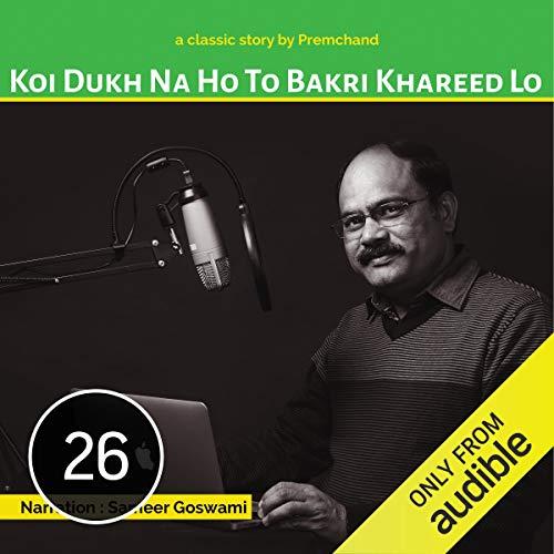 Koi Dukh Na Ho To Bakri Khareed Lo cover art