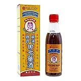 Lung Choy Shung First Aid Pain Relief Liquid (Dit Da Jow) (6.76 Fl Oz.) (1 Bottle) (Solstice)
