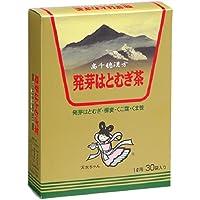 高千穂漢方 発芽はとむぎ茶 30包