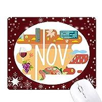 11月の月の光の季節のイラスト オフィス用雪ゴムマウスパッド