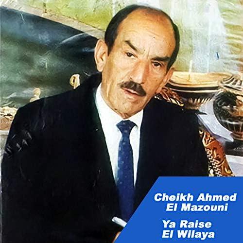 Cheikh Ahmed El Mazouni