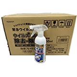 TOAMIT 除菌フレッシュ ノンアルコール 除菌スプレー 日本製 国内製造品 除菌 ウイルス 予防 空間スプレー 消臭 消臭スプレー (24)