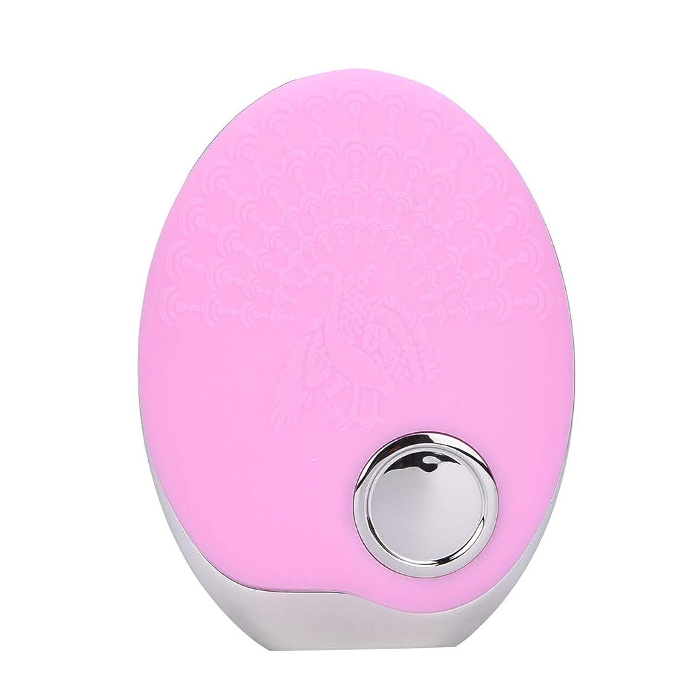 超音波式 洗顔ブラシ LED美容器 3色光エステ 電動洗顔ブラシ 顔マッサージ 振動 ワイヤレス充電 毛穴ケア IPX7防水仕様 お風呂でも使える ピンク