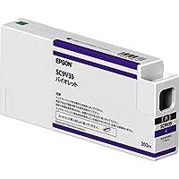 EPSON 純正インクカートリッジ SC9V35 バイオレット/350ml