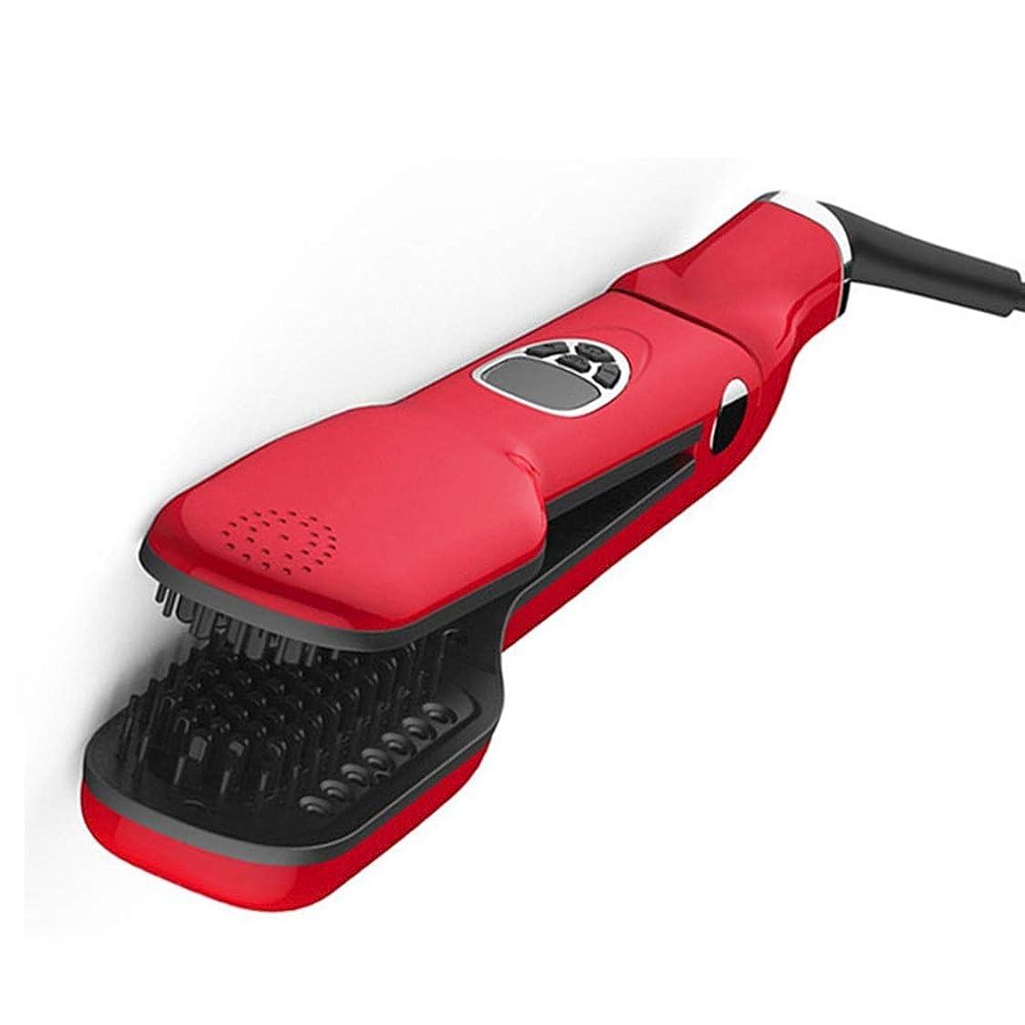 メンター冷蔵する絵ZYDP ヘアスチームストレイテナーブラシセラミック帯電防止技術とすべてのヘアタイプに適したデジタルコントロール (色 : レッド)