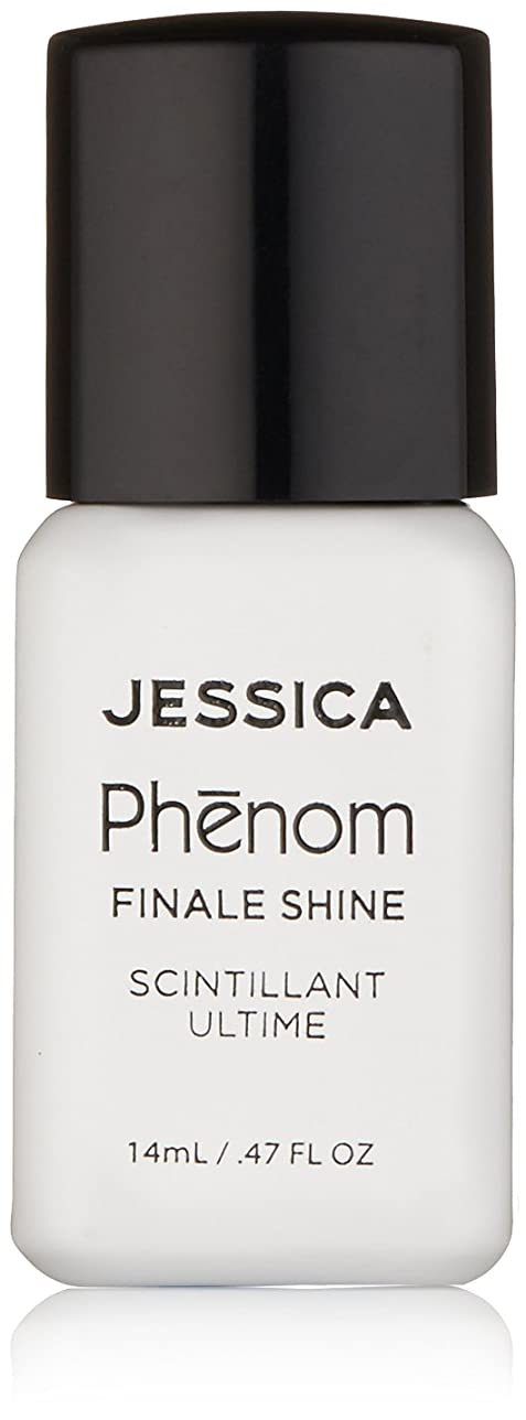 警告王室アドバンテージJessica Phenom Nail Lacquer - Finale Shine Top Coat - 15ml/0.5oz