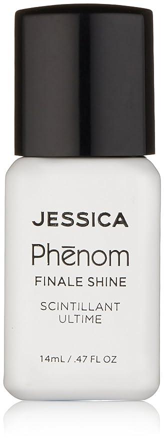付添人平和スラムJessica Phenom Nail Lacquer - Finale Shine Top Coat - 15ml/0.5oz